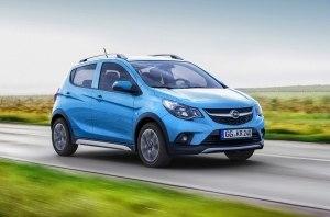 Opel отказался от производства сразу трех моделей