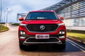 Появились официальные фото паркетника MG Hector для Индии