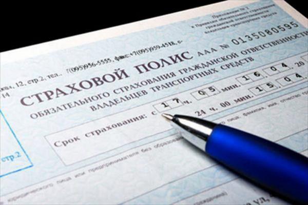 Оформление страхового полиса ОСАГО в СПб быстро и недорого